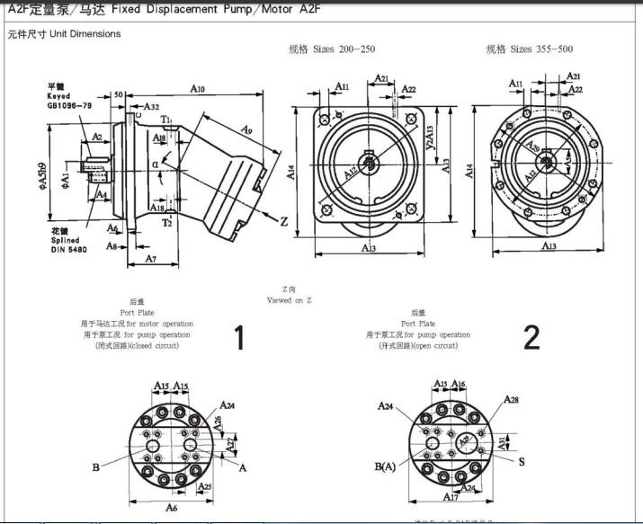 bom-piston-a2f-huade