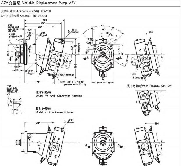 bom-piston-a7v-huade