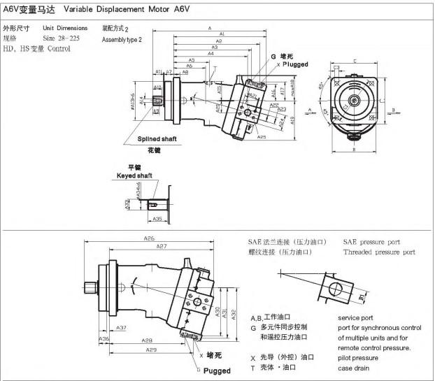 motor-piston-a6v-huade